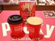 「ポッキー&プリッツの日」間近 通天閣でポッキー味のチョコレートラテ提供