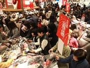 あべのハルカス近鉄本店で初売り 開店前に6000人が列