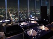 大阪マリオット都ホテルが2周年 記念グルメイベントにゲストシェフ招く