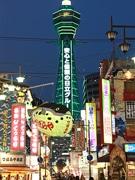 通天閣がグリーンにライトアップ 緑内障の啓発活動で