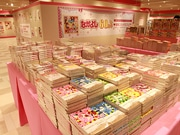 あべのハルカスで少女漫画誌「なかよし」60周年フェア 複製原画など展示