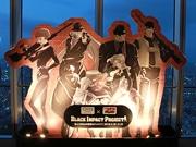 あべのハルカス展望台で「名探偵コナン」特別展示 夜はブラックライト演出も