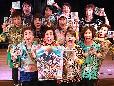大阪のご当地アイドル「オバチャーン」、新曲発表もPVは難航