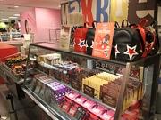 あべのハルカス近鉄本店でバレンタイン企画 120ブランド展開