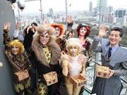 通天閣で恒例「節分福豆まき」 劇団四季「キャッツ」キャストが展望台で
