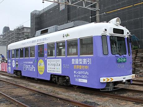 阪堺電車あびこ道車庫で6月7日、車庫を一般に解放するイベント「第16回... あべの経済新聞