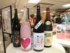 あべのハルカス近鉄本店で「全国日本酒めぐり」 日本酒バーも