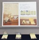 足立で「デザインアイデア合戦」 千住酒合戦200周年、浮世絵コースター大賞に