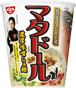 北千住の行列ラーメン店「マタドール」の味がカップ麺に 日清食品から発売