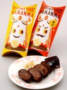 小松空港空弁「金沢カレー いかまんま」が人気-カレーと能登産スルメイカを合体