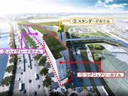 羽田空港にホテル3施設と「おもてなしセンター」 国際線地区付近、2020年開業