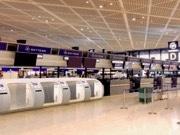 成田空港に自動手荷物チェックイン機 国際線で日本初、待ち時間短縮へ