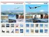 羽田国際線ビルがオリジナルフレーム切手 JAL、ANAがそれぞれ共同制作