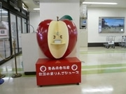 Apple Juice Faucets at Misawa Airport - Limited-Time Promotion for Aomori Apples