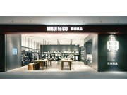 Travel Goods Store MUJI to GO Opens 2nd Store at Centrair - 4th Branch in Japan