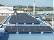 Solar Cells at Kagoshima Airport - Joint Project #1 for Kyuden Ecosol