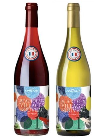 Submissions Sought for Centrair's Beaujolais Nouveau Wine Bottle Design Contest