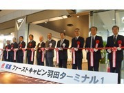 Compact Hotel Opens at Haneda Airport: Overnight JPY 4,900+, Short Stay Rates Too
