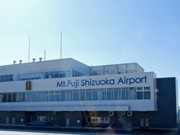 Free High-Speed EV Charging Stations for General Visitors to Mt. Fuji Shizuoka Airport