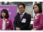 Peach Opens 2nd Int'l Route: Kansai-Hong Kong