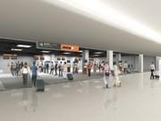Airport japan narita