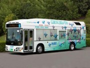Fuel Cell Buses for Kansai Airport Terminals - Kansai 1st to Demonstrate Technology