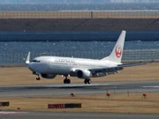 New Haneda-Chubu Route by JAL Allows Red-Eye Int'l Connections at Haneda