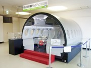 MRJ Mockup at Nagoya Airport Observation Deck - Cabin from Early Stage of Development