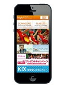 Peach Offers In-Flight Entertainment via Smartphones - Free Content Includes Movies