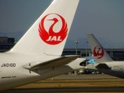 JAL and Amazon in Partnership for Mileage Earning & Exchange Service