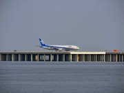 Three Nationally Administered Airports Post a Profit in MLIT