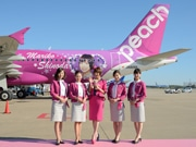 Former AKB48 Star Mariko Shinoda Rides Maiden Kansai-Narita Flight by Peach as