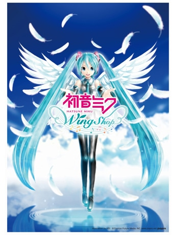 Hatsune Miku Concept Shops at Haneda Airport for Limited Time: Terminal 1 & Int'l Terminal