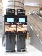 Narita Airport's Multilingual Efforts to Bring
