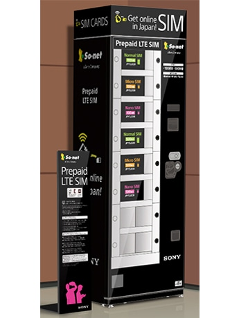 KIX Vending Machines Sell Pre-Paid SIM Cards for Foreign Visitors in 1st for Japanese Airport