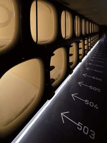 First Capsule Hotel under Narita Airport Parking Garage with Overnight Rates from JPY 3,900