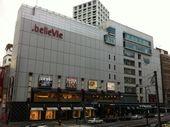 「ベルビー赤坂」閉店へ-1階ブティックのみ営業