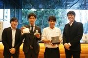 赤坂のデザインオフィス・ネンドがクラウドファンディングを開始 金融とデザインを掛け合わせた新サービス