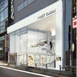 赤坂に5年限定の青森アンテナショップ 「カシスシードル」など珍しい商品ずらり