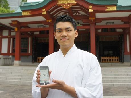 日枝神社が「山王祭」に合わせたアプリ運用開始へ 祭礼行列の位置情報をリアルタイムで配信