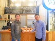 赤坂の不動産がコーヒーショップを開店 世田谷のNOZY COFFEEがプロデュース