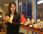 紀尾井町のショコラ専門店がバレンタイン商品 1枚1,400円の板チョコも