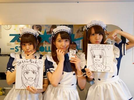 赤坂のアイドルカフェでバレンタイン企画 メイド服で接客、似顔絵サービスも