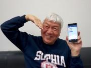 マック赤坂さん、念願のLINEスタンプを発売 「スマイル!」などおなじみのポーズ40種