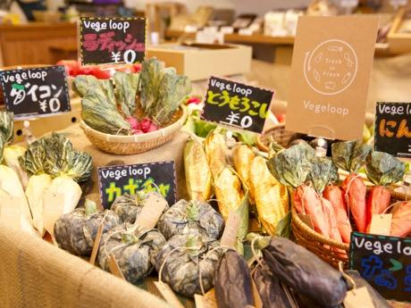 赤坂のヒルズマルシェで「ベジループ マーケット」 廃棄野菜をリサイクルする新業態の青果店
