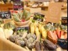 """Vegeloop Market"" at Hills Marche in Akasaka"