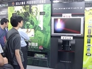 ヨドバシAkiba、ゲームコーナーにPS3デモ機を展示