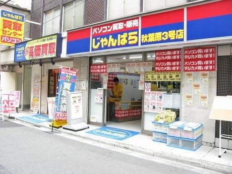 http://images.keizai.biz/akiba_keizai/headline/1217951652_photo.jpg
