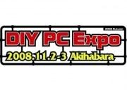 自作PCイベント「DIY PC Expo」開催へ-マーケット拡大狙う
