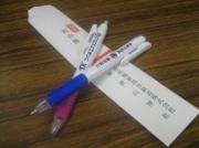 筑波山神社祈願ボールペンで受験・就活生を応援-つくばエクスプレス